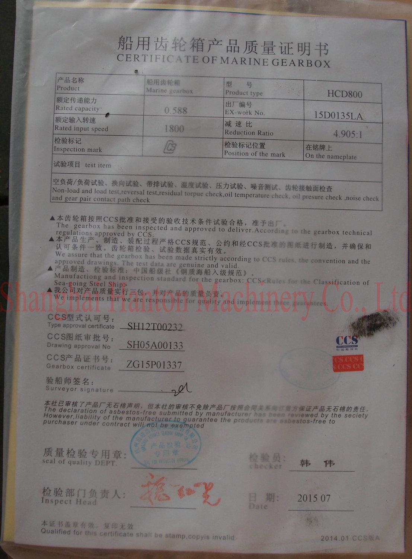 Advance HCD800 SN15D0135LA marine gearbox CCS certificate