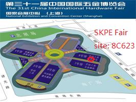 the 31st China International Hardware Fair