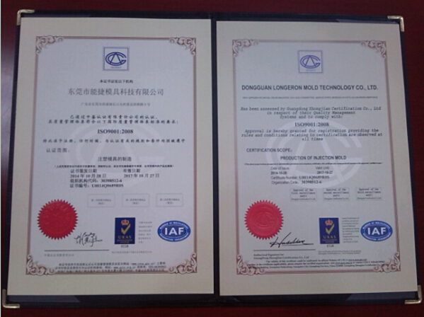 ISO 9001:2008 plastic mold manufacture