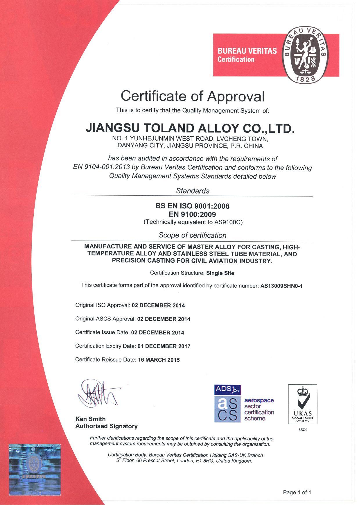 BS EN ISO 9001:2008 EN 9100:2009
