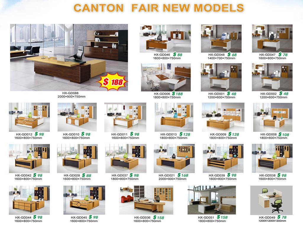 2017 Canton Fair Invitation-Booth No.:10.2M15