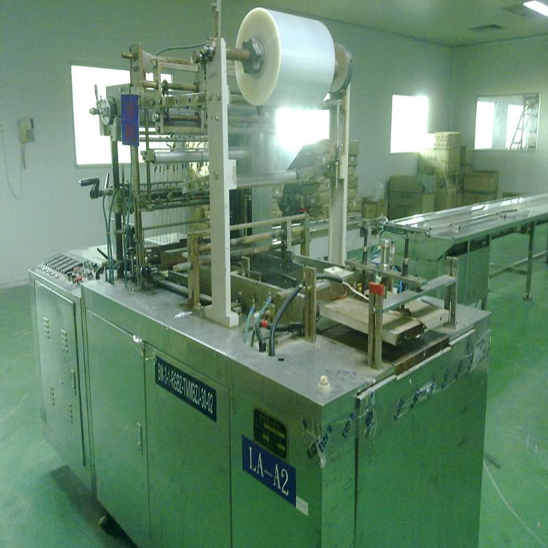 Facility 15