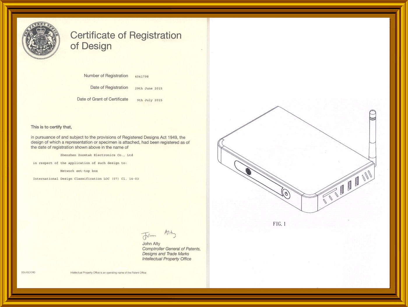 Zoomtak T8 Plus design patent