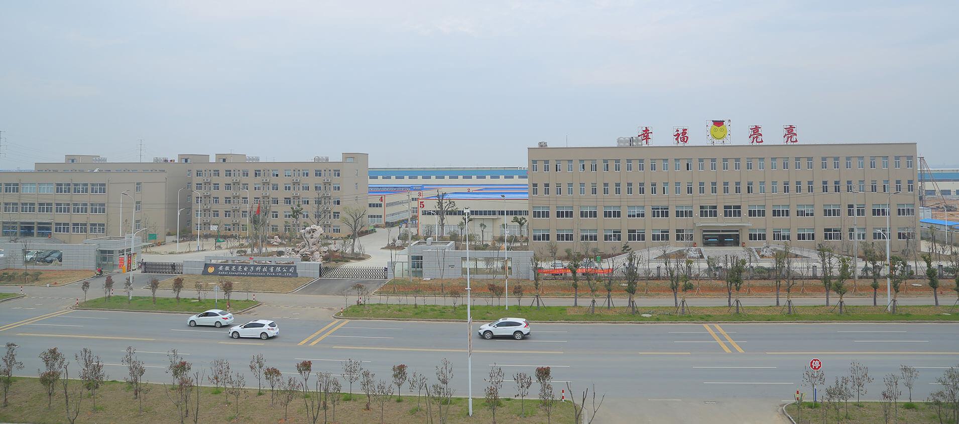 Anhui Liangliang Electronic Technology CO.,Ltd