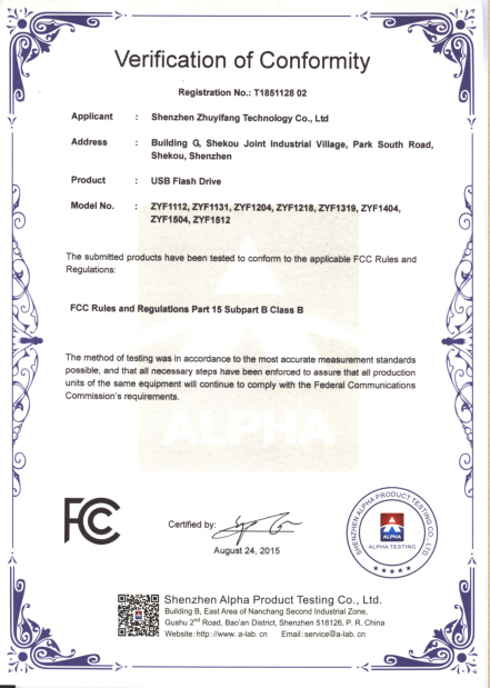 USB Flash Drive Certificate