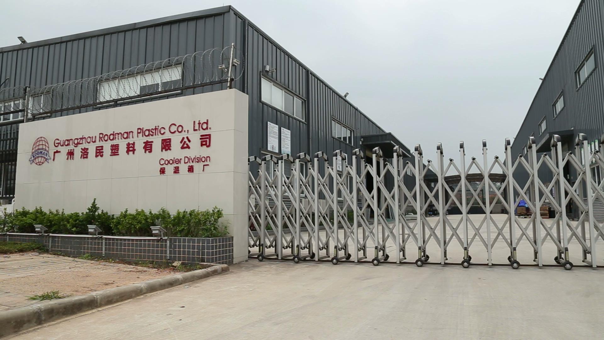 Guangzhou Rodman Plastics Company - Cooler Division Exterior