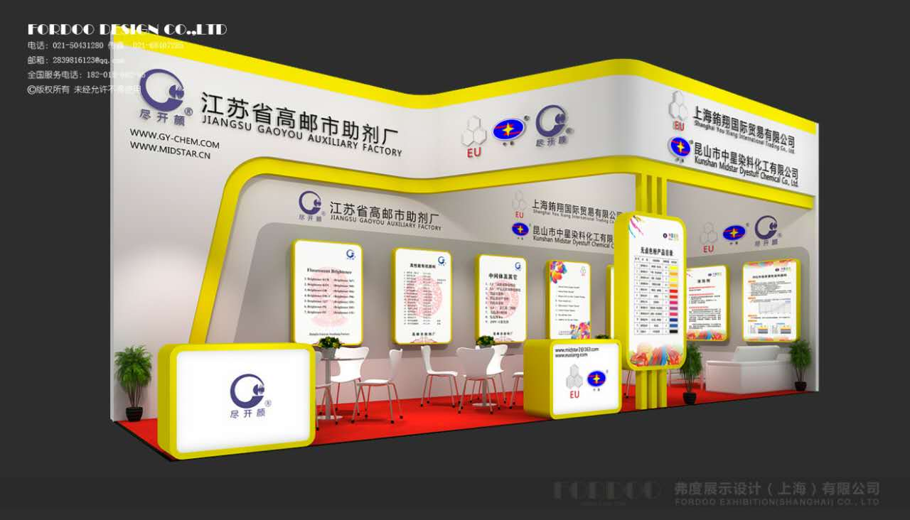 china coat 2016 in guangzhou from 30th Nov to 2th Dec