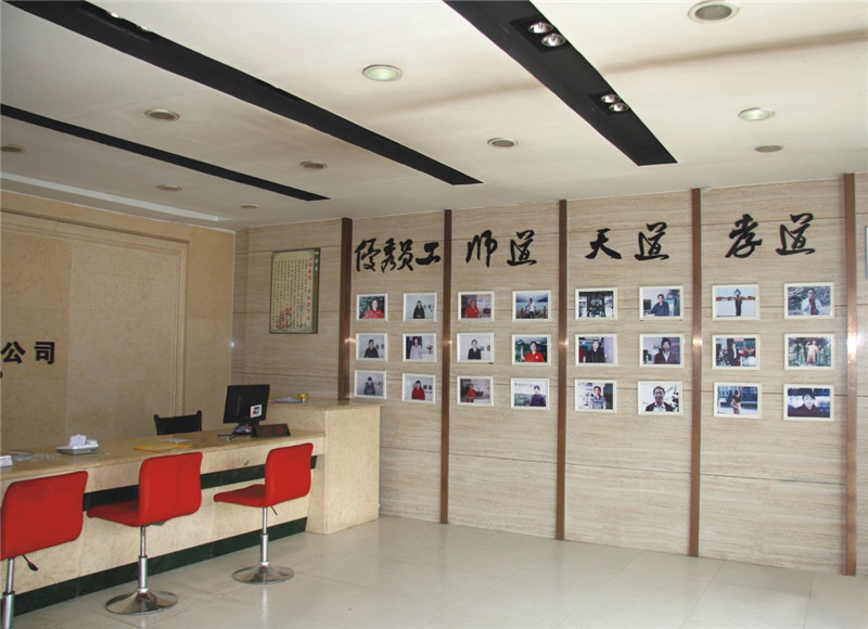 Guangmei Stainless Steel Advisory Service