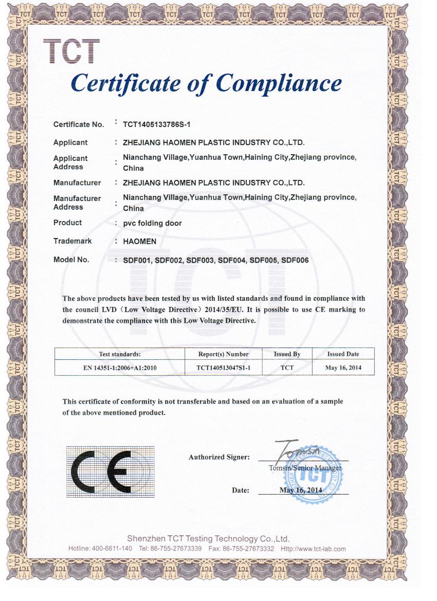 pvc folding door ce certificate