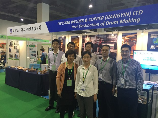 Steel Drum Technology Trade Show @ Shanghai ,China