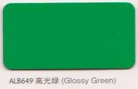 ALB649 Glossy Green