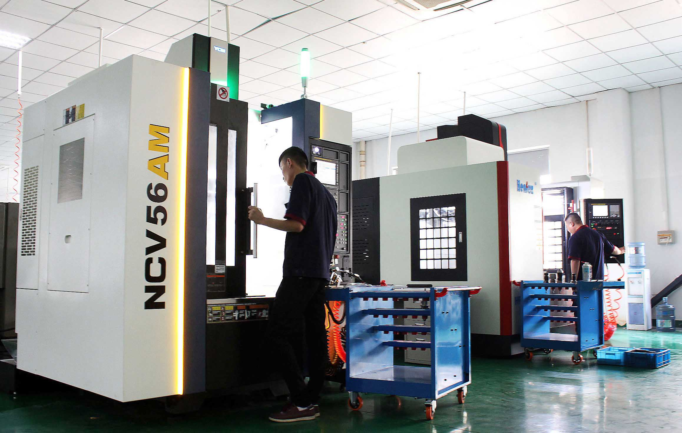 machine equipment