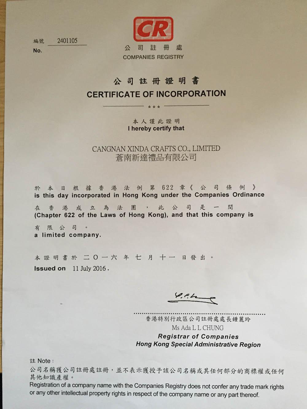 COMPANY REGISTE CERTIFICATE