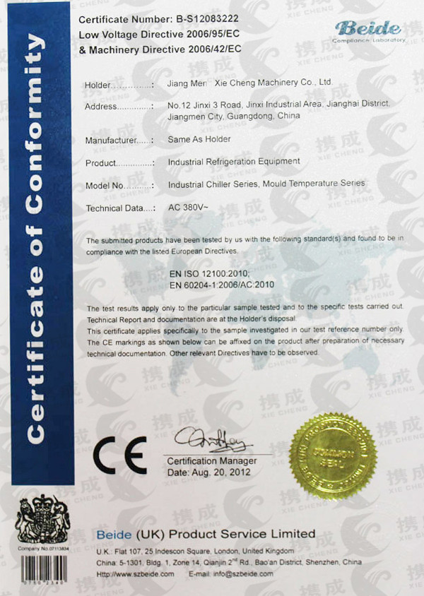 CE certificate of industrial chiller and mold temperature controller