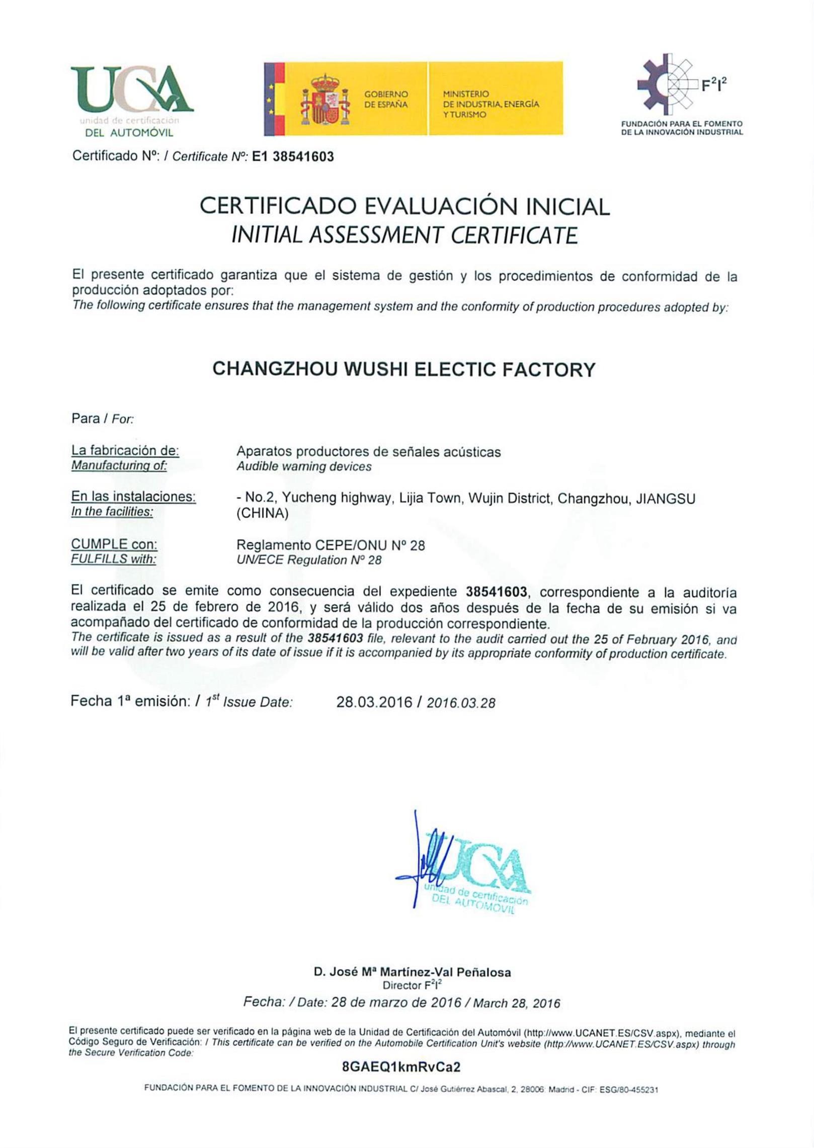 E9 certification of air horn
