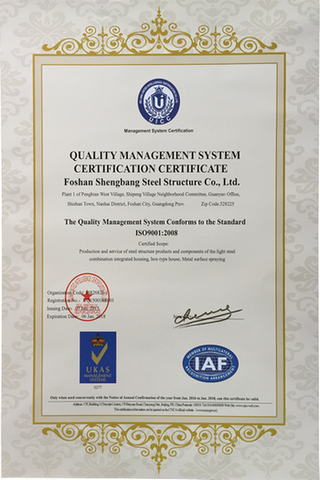 ISO90.1:2008 Quality Management System Standard
