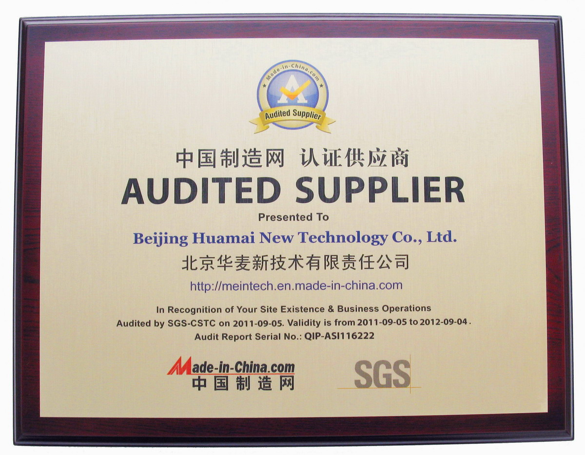 Third Party Certification by SGS Inc