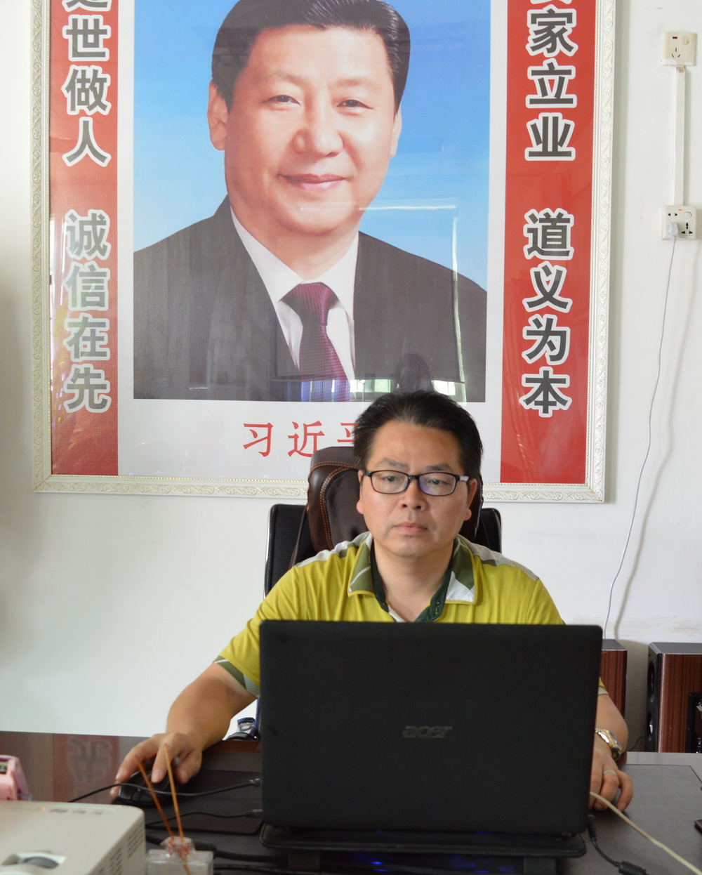 G M office