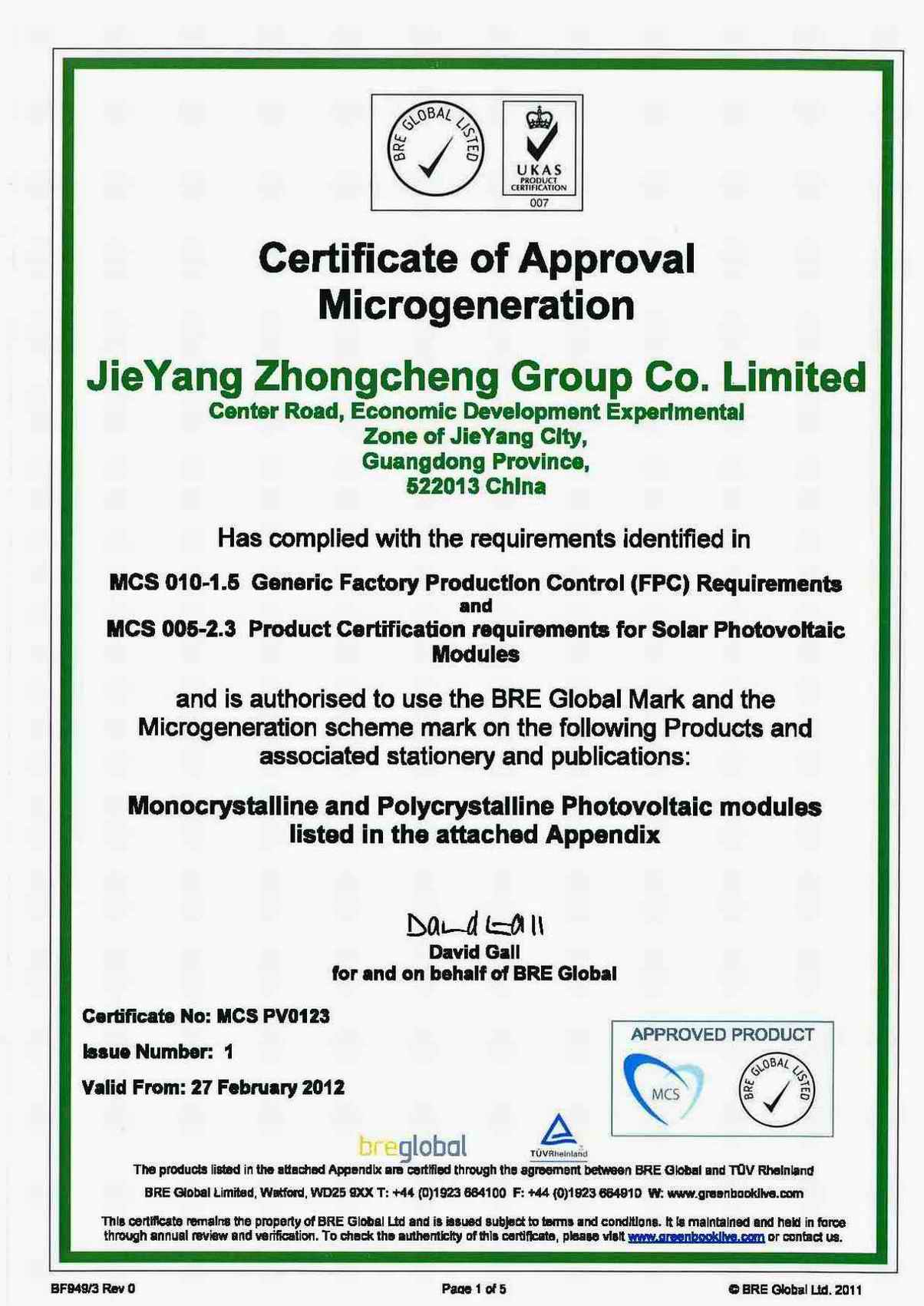 Mcs certificate for pv module jieyang zhongcheng group co ltd