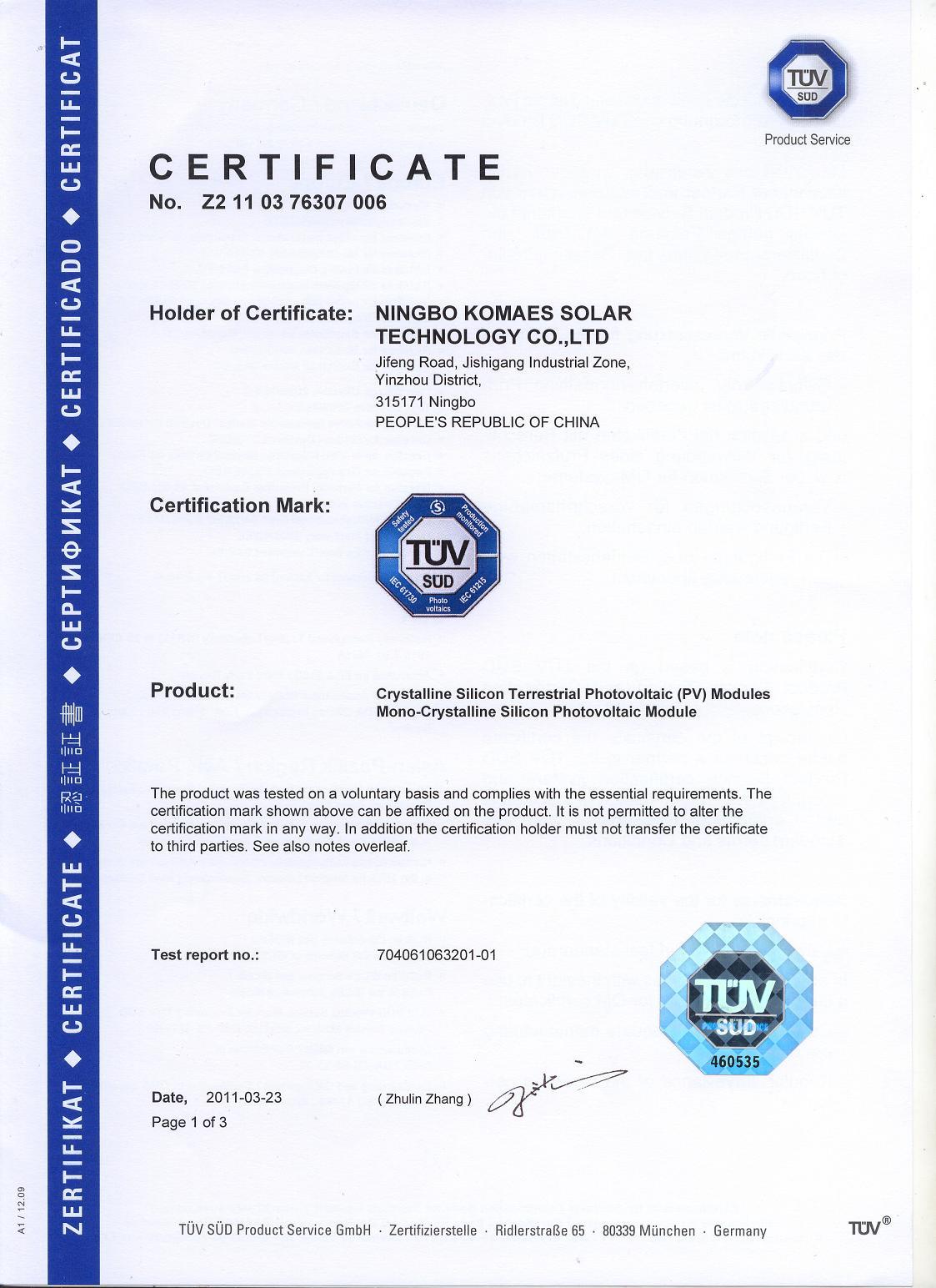 TUV IEC61215 Certificate (Mono Solar Module)