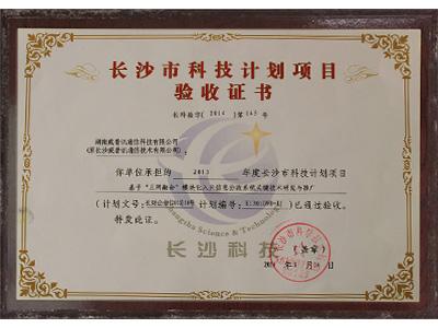 Telecom Tech Authorization