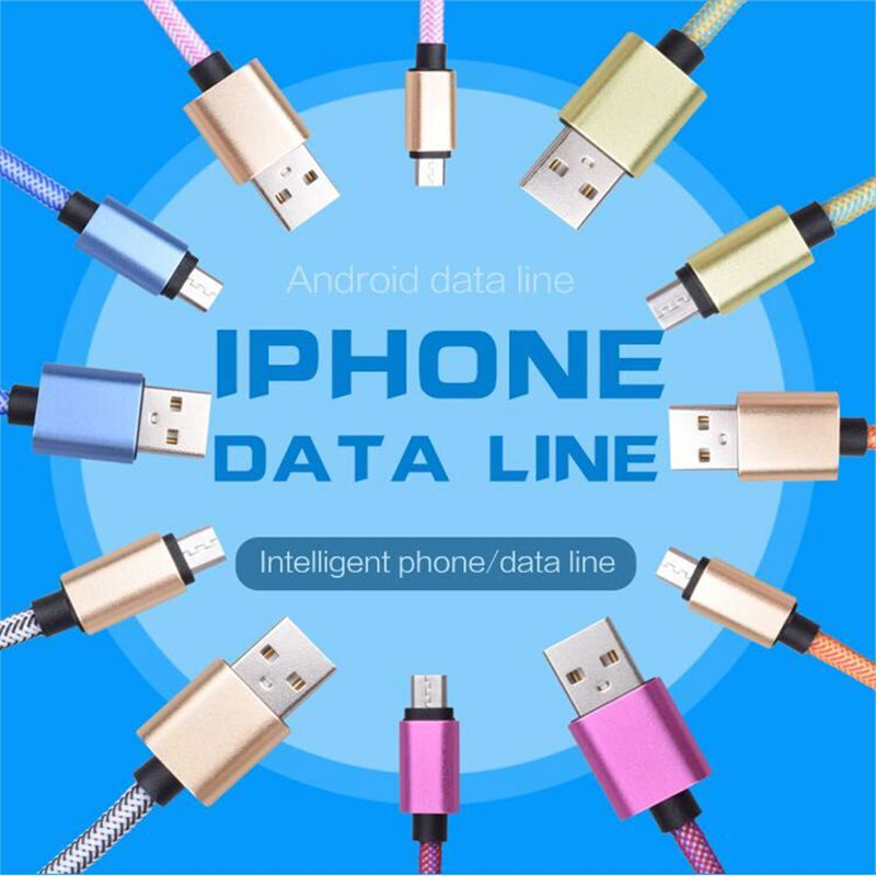 Various of cell phone usb cable supply