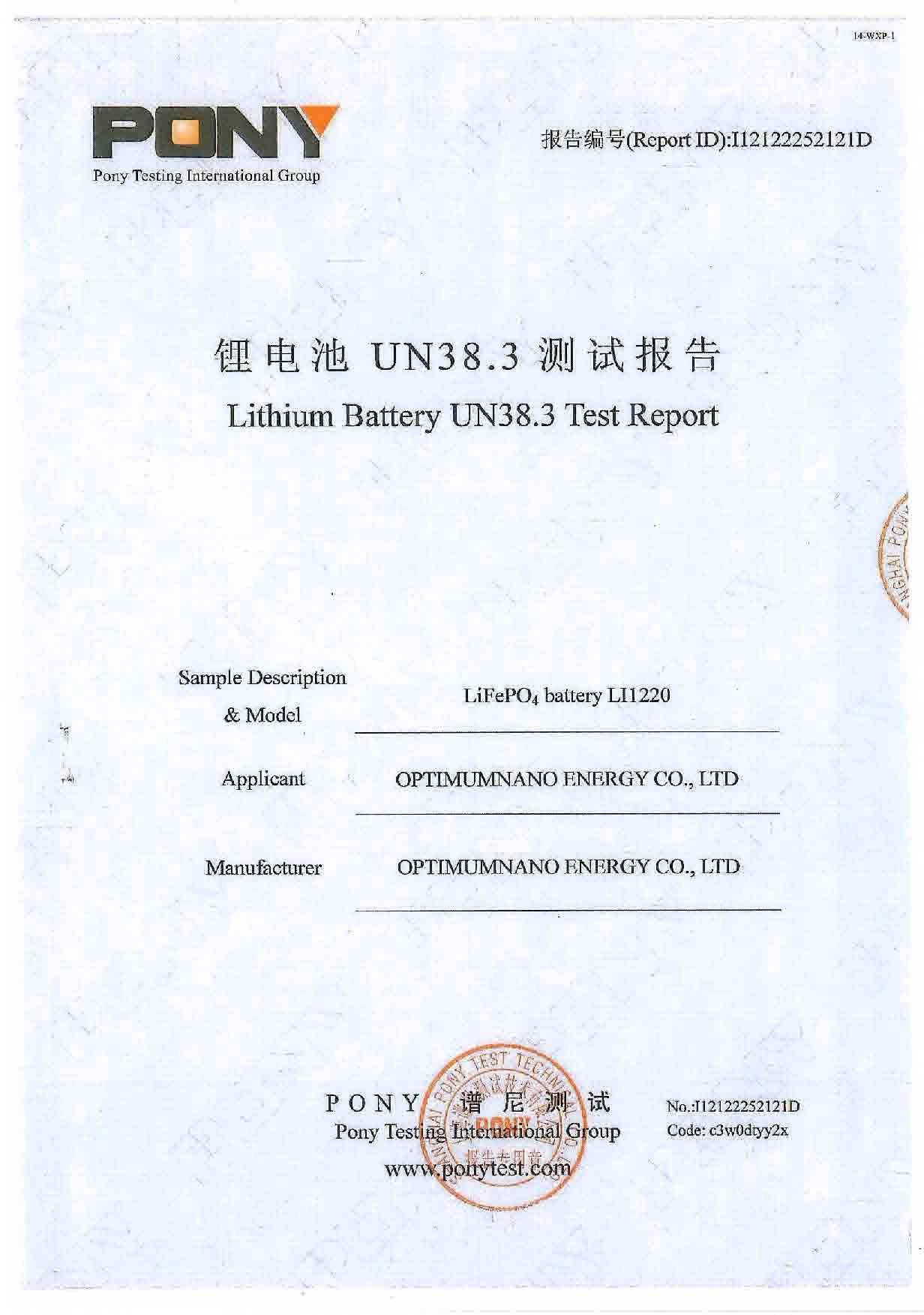 UN38.3 by Pony