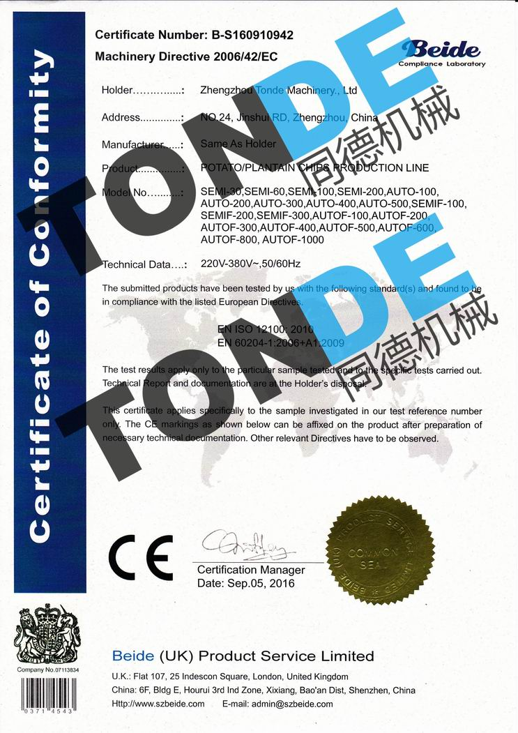 CE certificate of potato plantain chips line