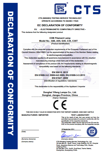CE Certificate for LED Filament Bulb