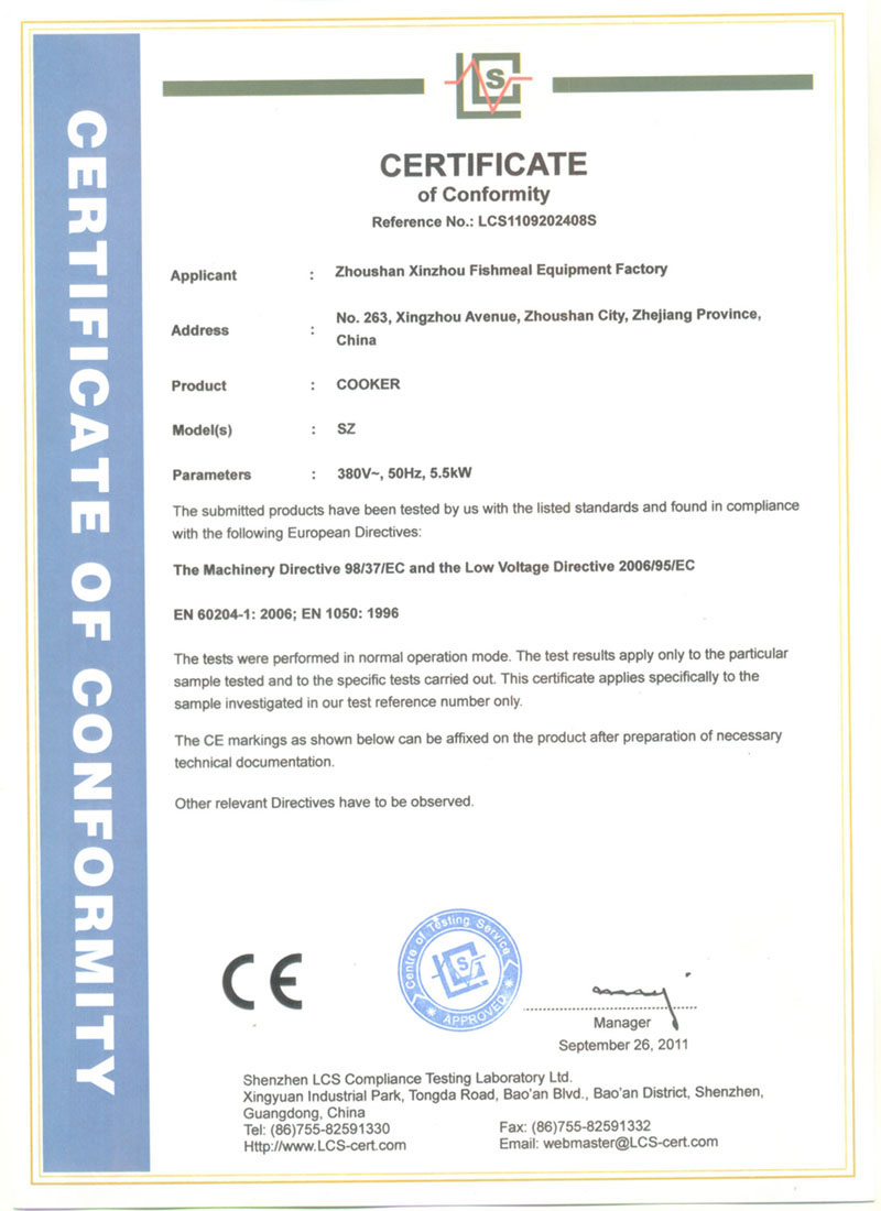 cooker certification for fishmeal plant line