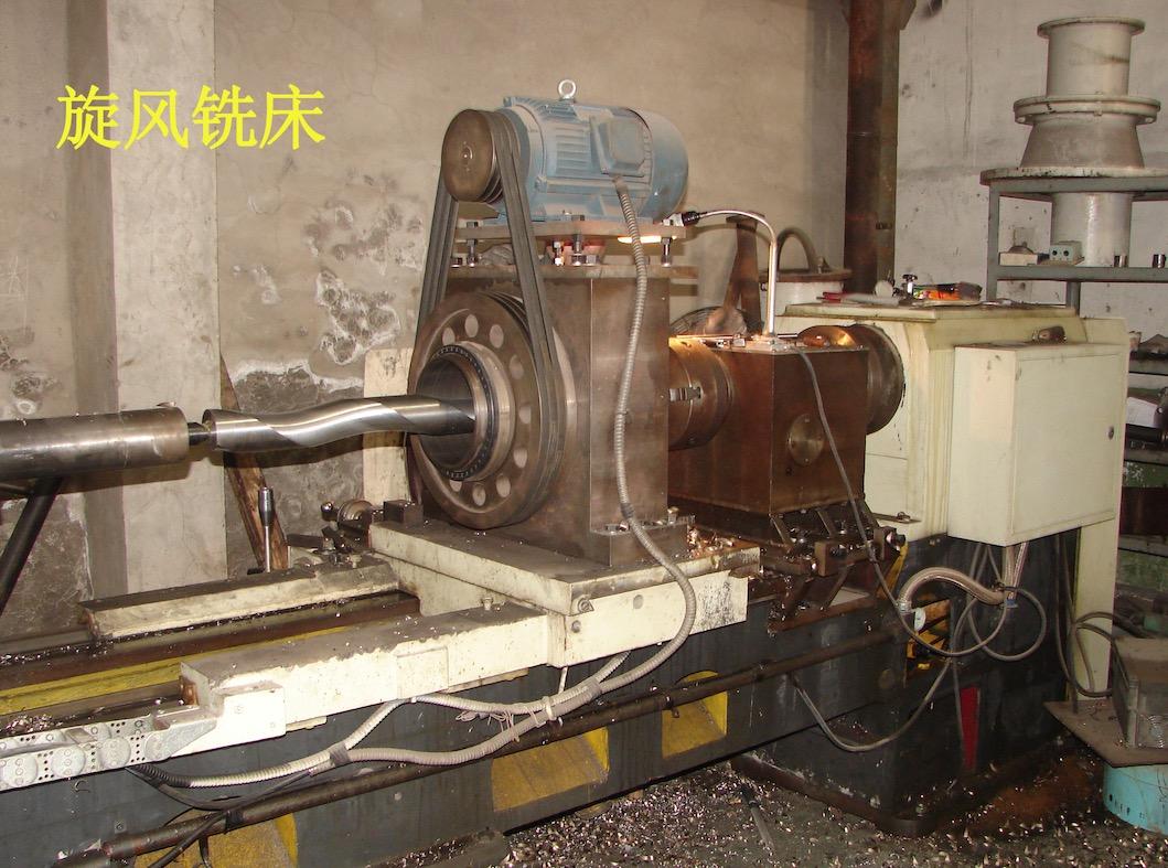 Whirlwind milling machine