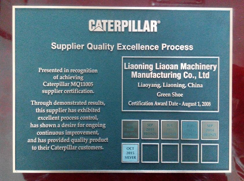 caterpillar certificate