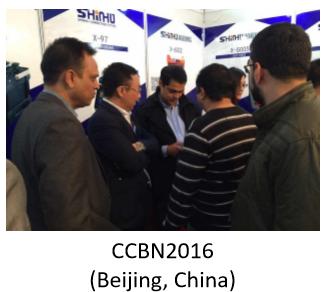 CCBN2016 (Beijing, China)