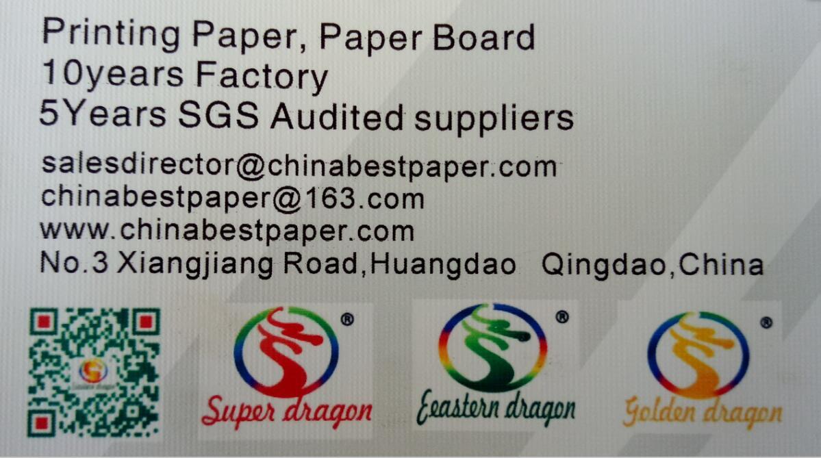 Name card (Side B)