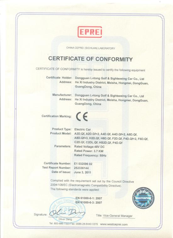 Certification Marking: CE