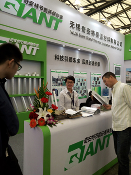 Shanghai Fair