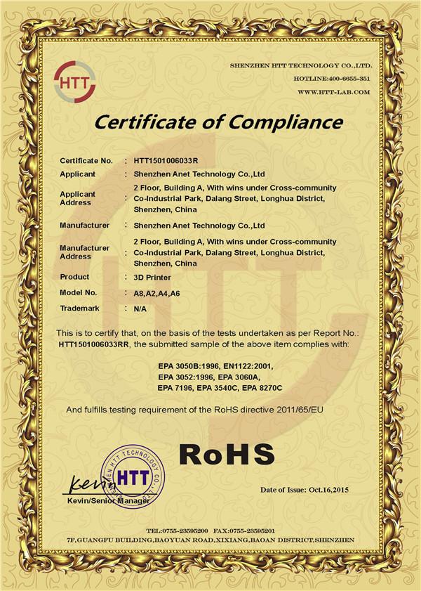 RoHS Certificate of 3D Printer