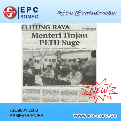 Indonesia Minister Inspect PLTU 4 BBL (2x16.5MW) Power Plant