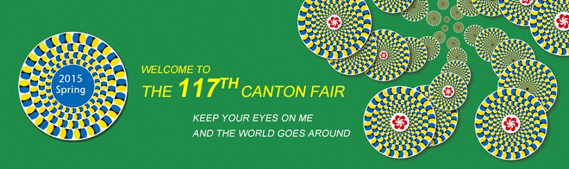 117th Canton Fair Speedway Industry Ltd. Is Coming