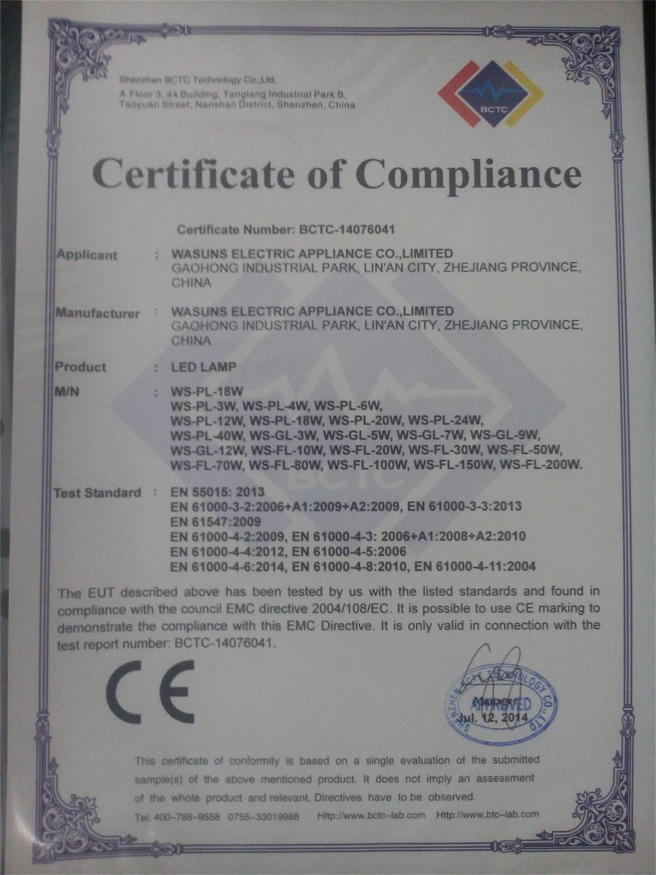 CE certification for LED LAMP