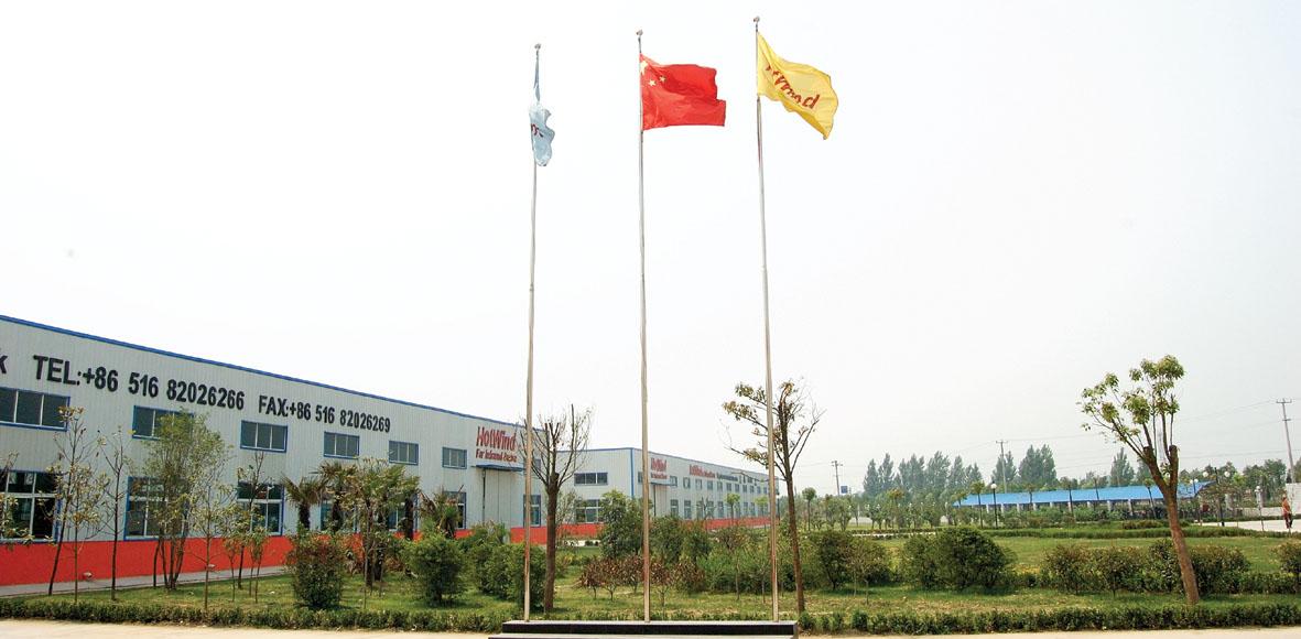 Hotwind Company