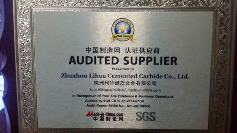 China manufacturing network authentication supplier certificate