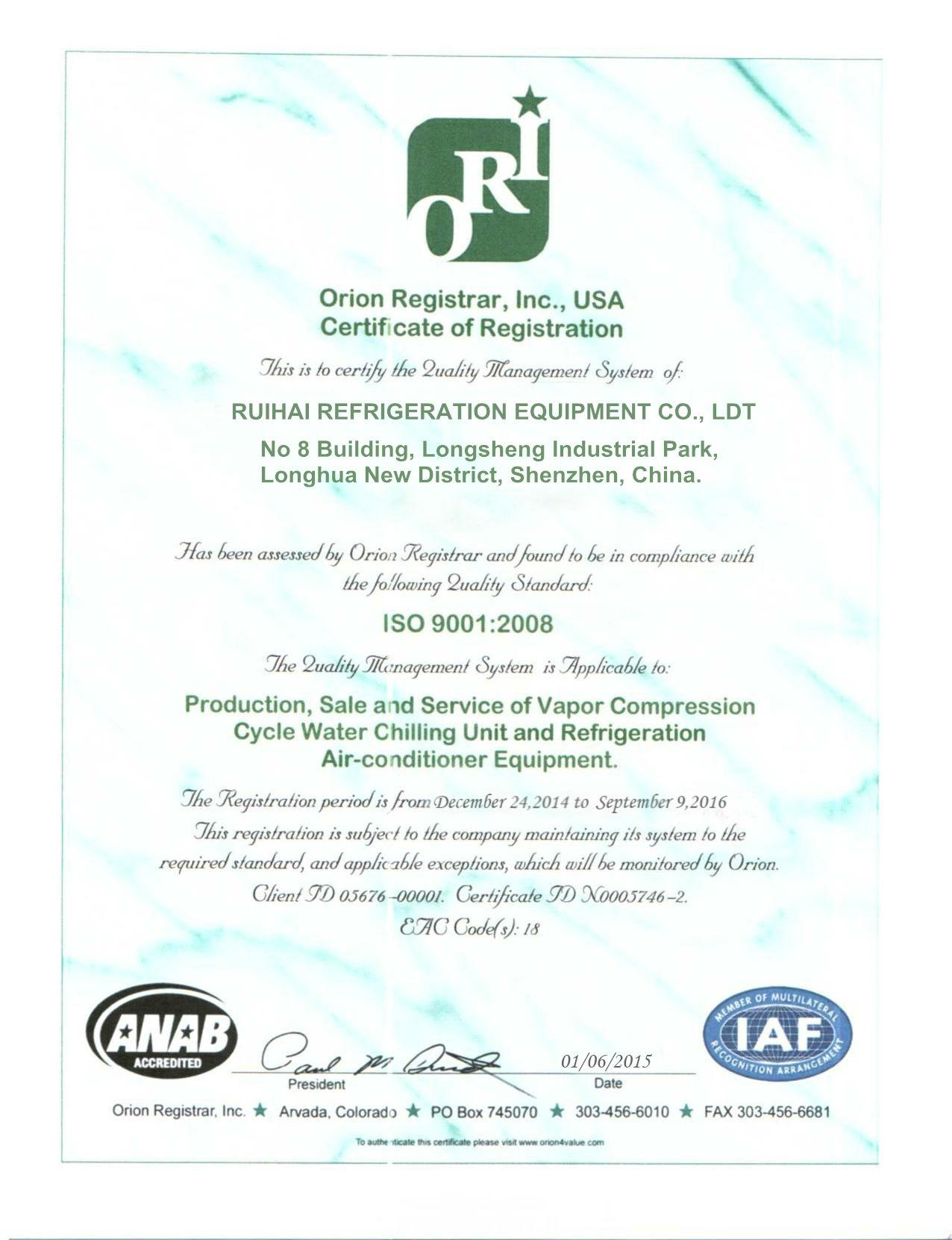 ISO9001 Cetification for Ruihai Refrigeration Equipment Co.,Ltd