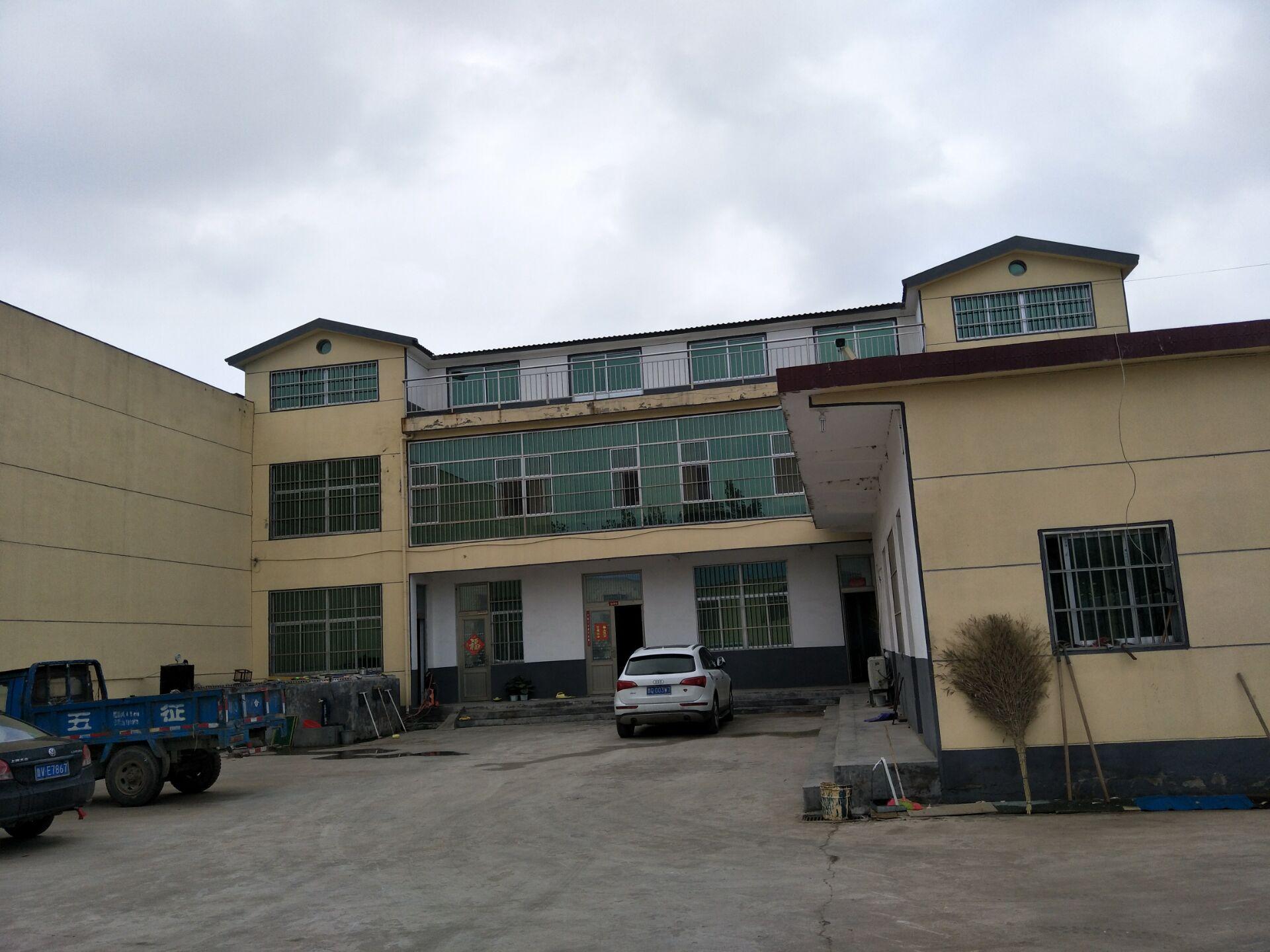 Aiyang Factory