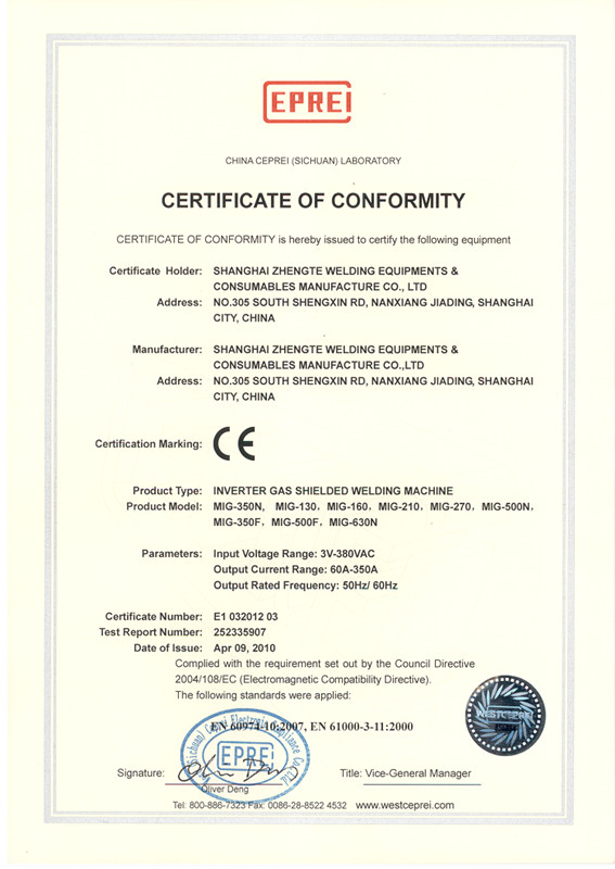 CE Certificate of Welding Machine