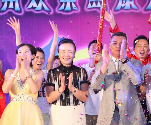 Group Company 10th anniversity celebration