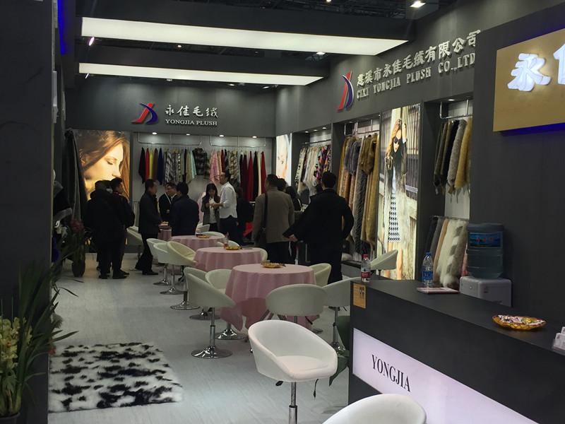 Intertextile Shanghai Apparel fabrics-2017.03
