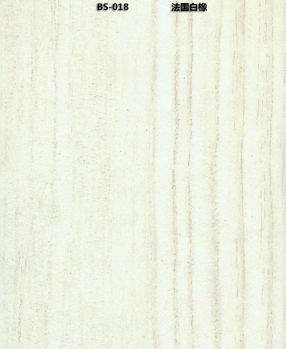 White oak wood color