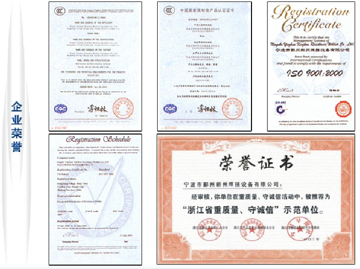 Certificates of Value Quality and Keep Credit