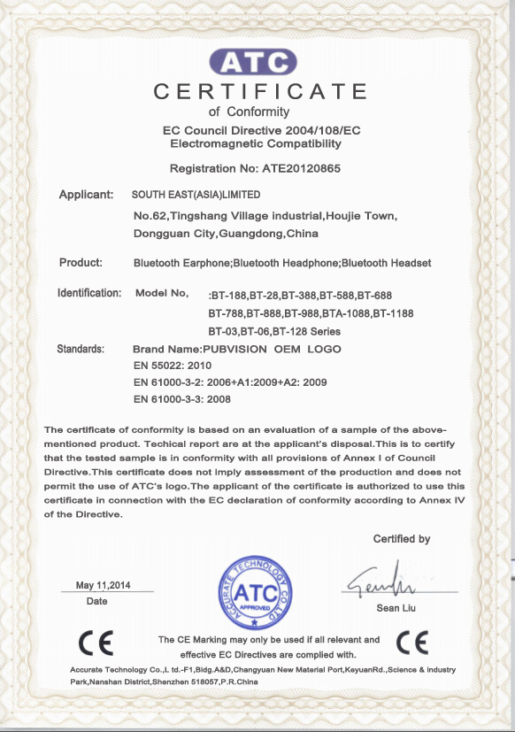CE Certificate for Bluetooth Earphone